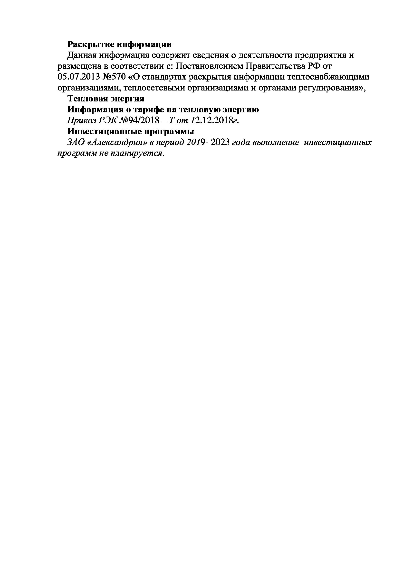 Русификатор teamspeak скачать бесплатно русификатор teamspeak 4. 7.