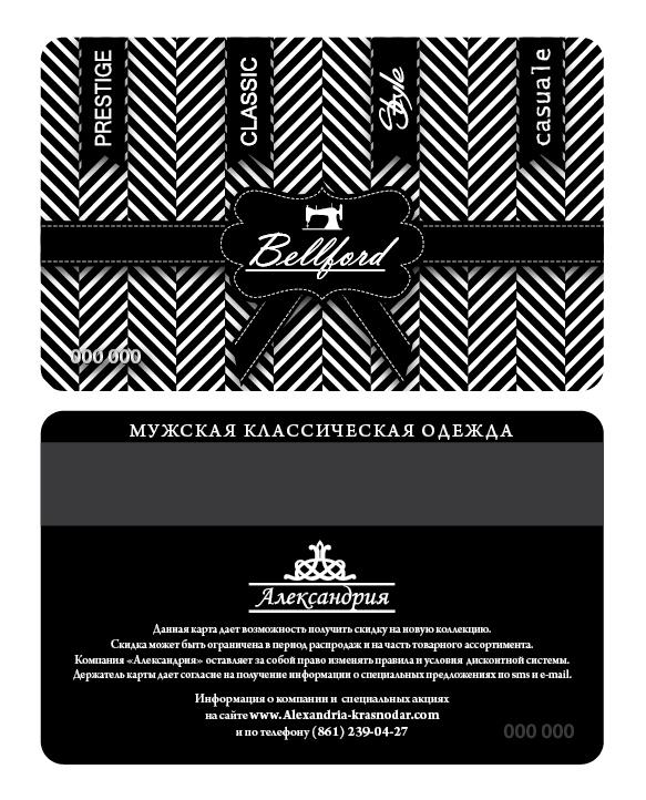 298c6726a7cf Дисконтная система и подарочные карты   ЗАО «Александрия»